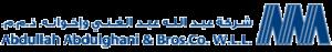 abdulla-logo